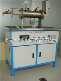排水板通水仪 TSY-17型