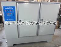 60B标养箱 SHBY-60B型