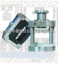 水泥抗压夹具 40Х40mm型