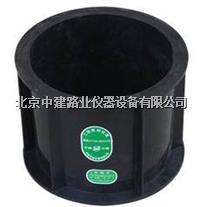 混凝土抗渗工程塑料试模 175×185×150mm