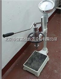 指针混凝土贯入阻力仪 HG-80型