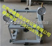 方型混凝土弹性模量测定仪 TM-II型