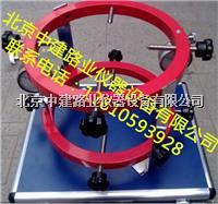 圆形混凝土弹性模量测定仪 TM-II型
