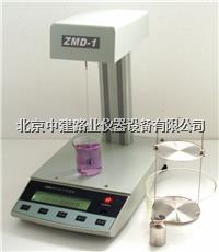 电子液体密度计,比重计 ZMD-1型