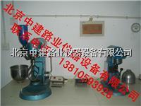 供应水泥胶砂搅拌机 JJ-5型