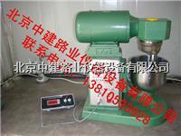 水泥净浆搅拌机操作使用 NJ-160型