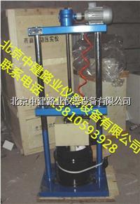 表面振动压实仪厂家 BZYS-4212型