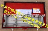 SP-540混凝土收缩膨胀仪 SP-540型