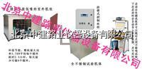 混凝土快速冻融实验机价格 KDR-V9型