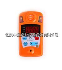 高浓度一氧化碳检测仪 CTH10000型