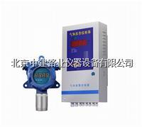 固定式氯化氢检测仪 YT-95H-HCL型
