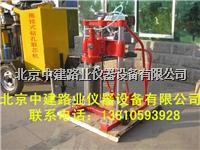 北京混凝土钻孔取芯机 HZ-20型