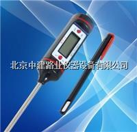 手持式食品温度快速测定仪 GDYQ-9000S型