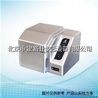 防腐剂检测仪 GDYQ-121SI2型
