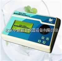 酱油氨基酸态氮快速测定仪 GDYQ-1000S型