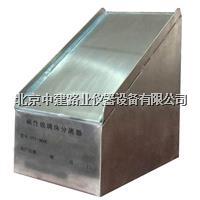 磁性玻璃珠筛分器 STT-960C型