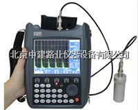 金属超声波探伤仪,焊缝探伤仪 LY-140型