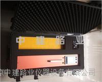 智能逆反射标线测量仪 STT-301B型