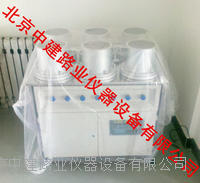 混凝土抗渗透仪 HP-4.0型