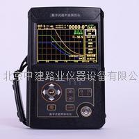 人防焊缝超声波探伤仪 leeb500型