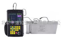 数字式超声波探伤仪 Leeb520a型