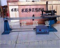 水泥胶砂振实台批发 ZT-96型