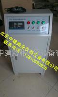 混凝土标准养护室设备 BYS-III型