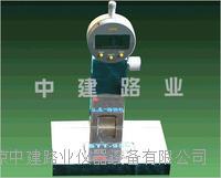 STT-950型标线厚度测定仪 STT-950型