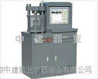 数显式水泥压力机 HYE-300型
