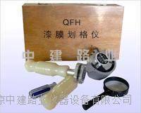 划格法附着力试验仪 QFH系列