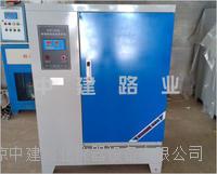 HBY-40B水泥混凝土标准养护箱 HBY-40B型