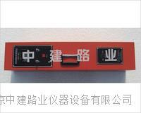 STT-301标线逆反射系数测定仪 STT-301型