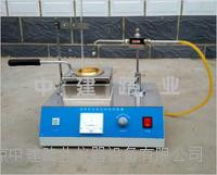 沥青闪点试验仪 SYD-3536型