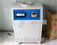 FYS-150型负压筛析仪 FYS-150型