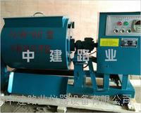HJW-60型单卧轴强制式砼搅拌机 HJW-60型