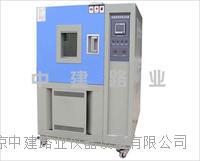 高低温恒温恒湿试验箱 DHS系列