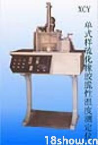 5003橡塑低温脆性试验机  5003型