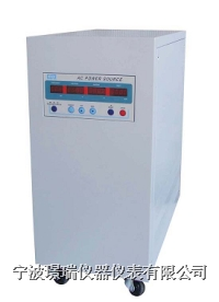 HY80系列变频电源 HY80系列
