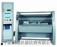 轴类检查仪 HELIO-PAN 400/700/1100 SNC