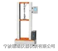 电子拉链综合强力机 YG027