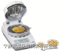 FD-720红外快速水分测定仪 FD-720红外快速水分测定仪