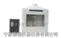 JCK-1型建材可燃性试验炉 JCK-1型