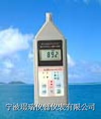 多功能声级计(多功能噪音计) SL-5868