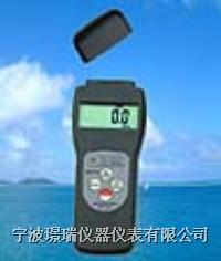多功能水份仪 MC-7825S