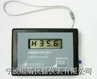 HT601A温湿度记录仪(内置报警) HT601A