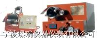 印刷适性仪 MJ-SX