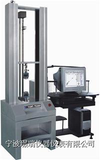 微机控制拉力试验机(钢件拉力测试机、钢管扩孔试验机)  TY8000