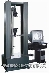 电脑控制万能材料拉力试验机的专业制造商  TY8000系列