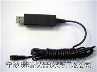 USB四芯接口 USB四芯接口