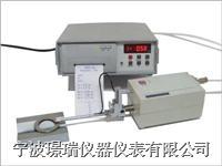 表面粗糙度形狀測量儀 SRM-1(A)型